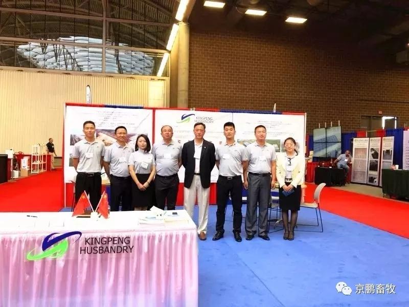 6月,京鵬環宇畜牧赴美參加2018世界豬業博覽會,將現代化畜牧場建造交鑰匙工程推向全球