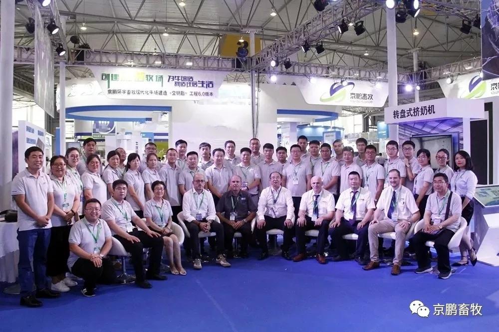 6月,京鵬環宇畜牧亮相奶業發展大會,推出公司新理念、新技術、新動態