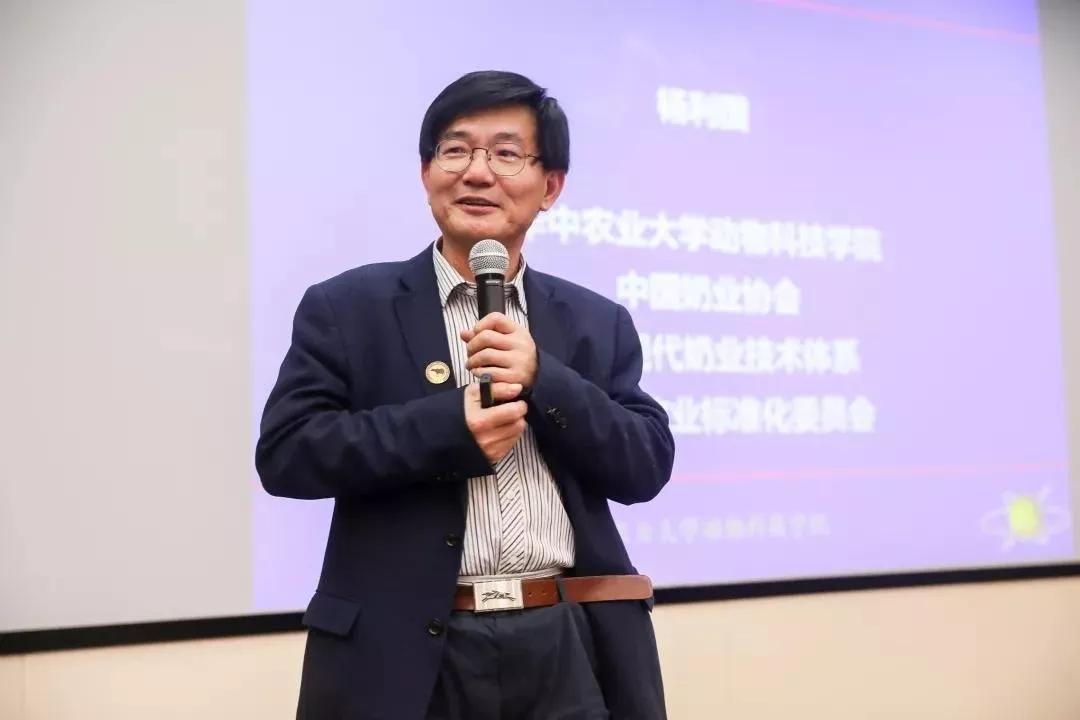 华中农业大学杨利国教授